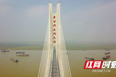 Video:  Dongting Lake bridge breaks five records among bridge constructions