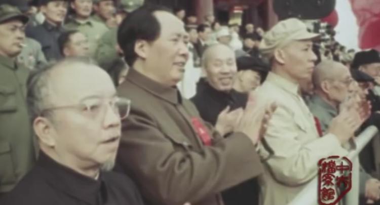 中央档案馆公布开国大典彩色视频!12分钟完整版!