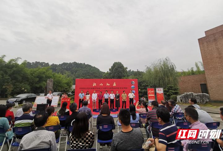 江山如画 中国致公党庆祝新中国成立70周年五市书画联展(张家界展)开幕