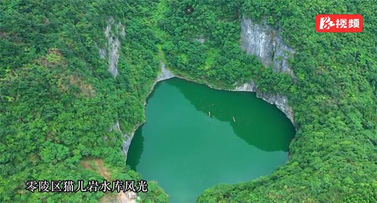 美了湖湘丨零陵:猫儿岩上 潇湘好风光