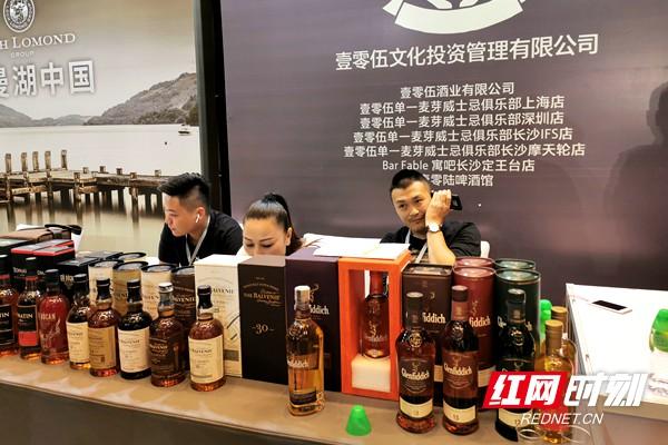 记者获悉,9月15日-23日,Whisky Live Changsha组委会还将在湖南湖北两个省份组织Whisky Live威士忌文化活动周,将有20多家酒吧KTV参与支持,持续一周的威士忌大师班、威士忌品鉴会及客座调酒活动将给长沙的夜晚带来全球最前沿的烈酒新风尚。