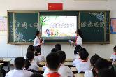 Rap、MV、有奖答题,湖南各地创新手段开展网络安全宣传周活动