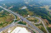 湖南70年⑥丨铁路营业里程超5000公里 看湖南交通运输70年巨变