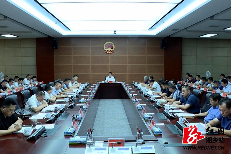周俊文:坚决扛起责任担当 确保安全生产形势持续稳定