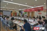 助力精准扶贫 湖南19家慈善组织将入驻中国社会扶贫网