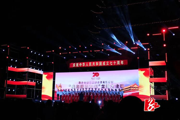 """【庆祝新中国成立70周年】""""我和我的祖国""""龙城大合唱比赛精彩上演"""