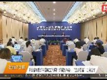 """(壮丽70年 奋斗新时代)亚博庆祝新中国成立70周年新闻发布会:""""生态强省""""力度空前"""