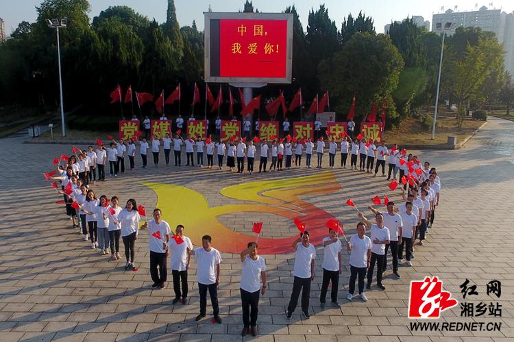 """【不忘初心 牢记使命】媒体人热爱祖国 全""""心""""向党"""
