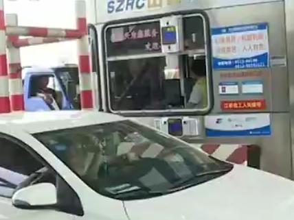 交通运输部:11月启动取消省界收费站联调联试