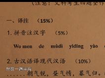 【赤子的礼物】:恢复高考第一年,语文第一题是……