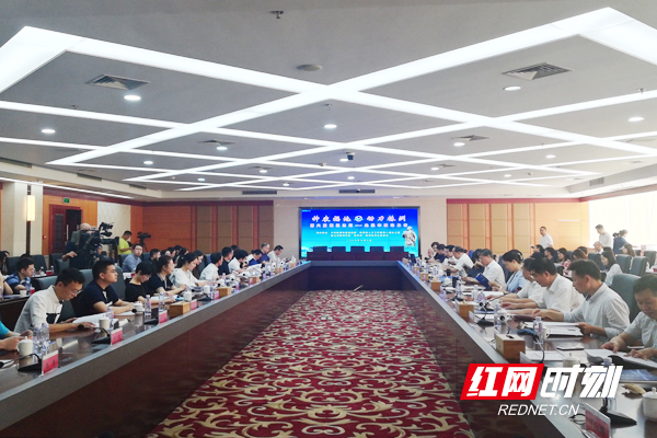 60 young returned overseas Chinese gathered in Zhuzhou