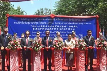 Laos-China TVET Training Center Established in Vientiane