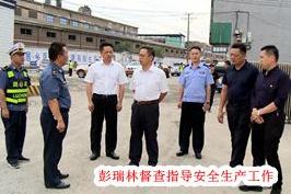 9月26日湘乡手机报