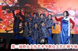 9月27日湘乡手机报