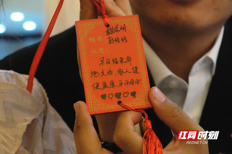 汨罗18对新人集体办婚宴,28日举行集体婚礼