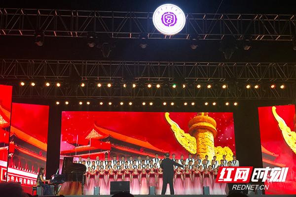 庆祝新中国成立70周年 湖工大举行文艺晚会礼赞伟大祖国