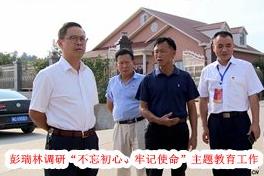 9月29日湘乡手机报