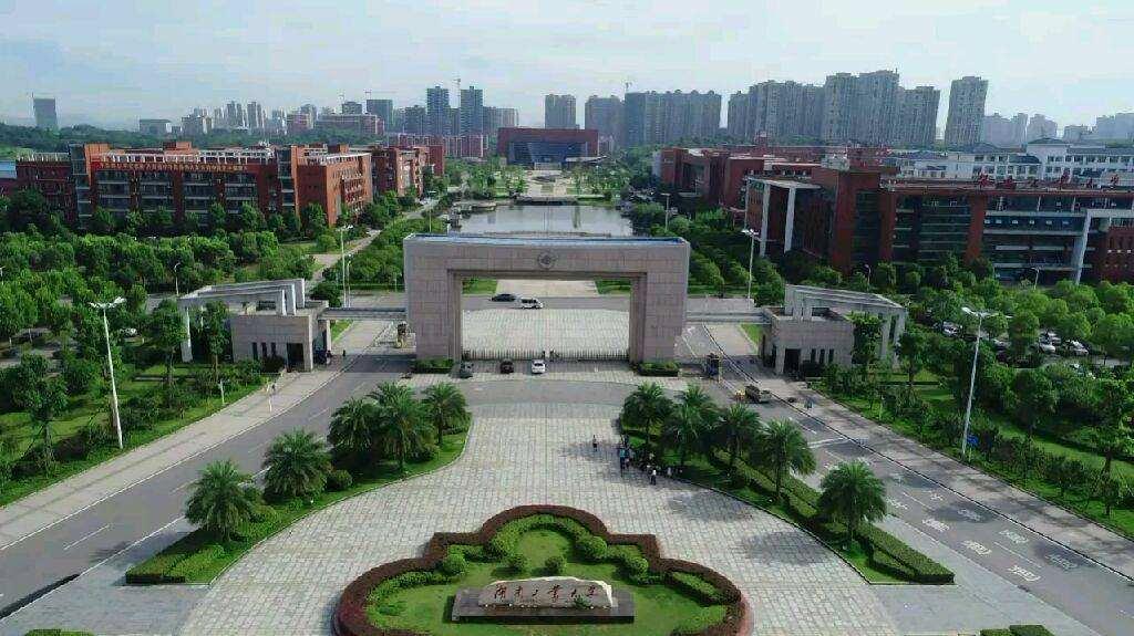 湖南工业大学:出实招硬招 专啃硬骨头践行初心