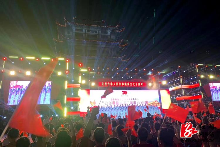 【庆祝新中国成立70周年】亚洲城娱乐手机登录入口第二届群众文化艺术节开幕