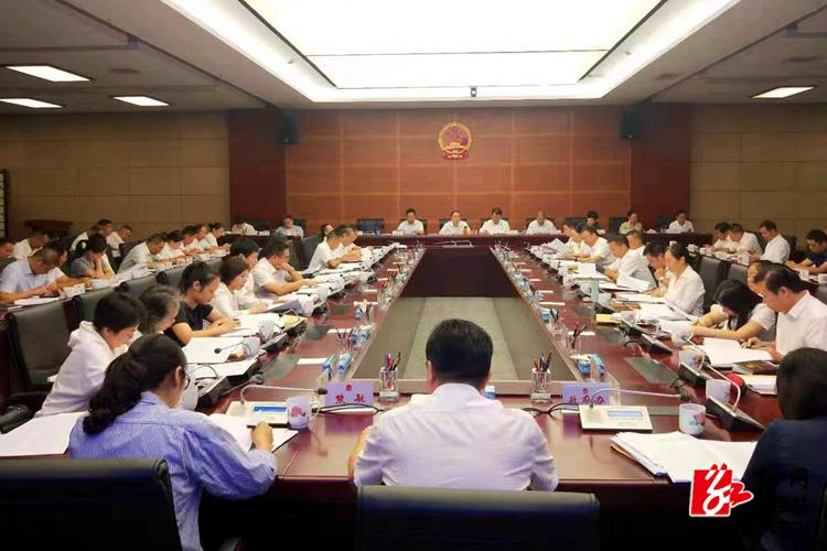 亚洲城娱乐手机登录入口第八届人大常委会第二十四次会议召开