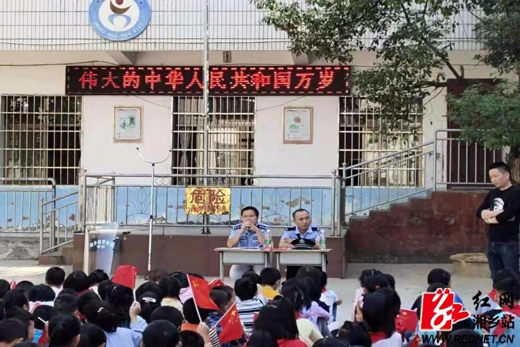"""中沙镇:""""防风险、保平安、迎大庆""""系列活动进校园"""