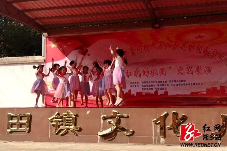 毛田镇:组织丰富多彩的活动向祖国深情告白