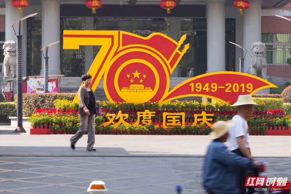 """【致敬70年】最美的表白!湖南汨罗满城""""中国红"""""""