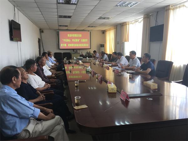 回龙圩:开展老干部、老知青代表征求意见座谈会