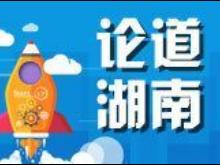 永葆初心壮我国威——论新中国成立七十周年辉煌成就的源头活水
