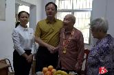 """光荣!湘乡这两位老人获颁""""庆祝中华人民共和国成立70周年""""纪念章"""