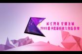 2019年旅游形象大使——孙卉VCR:茅浒水乡