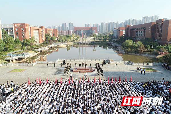 湖南工业大学开展新中国70华诞系列庆祝活动