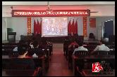 共同见证   龙城干部群众收看阅兵式:倍感振奋自豪