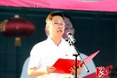 彭瑞林在亚洲城娱乐手机登录入口庆祝中华人民共和国成立70周年升旗仪式上的致辞