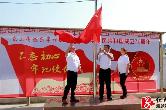 新中国成立70周年,看湘乡人这样庆祝!