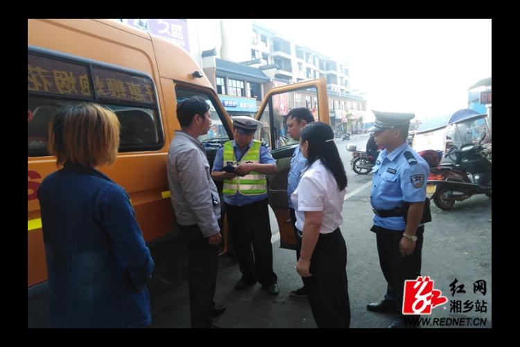 东郊乡:开展校车安全检查 为学生出行保驾护航