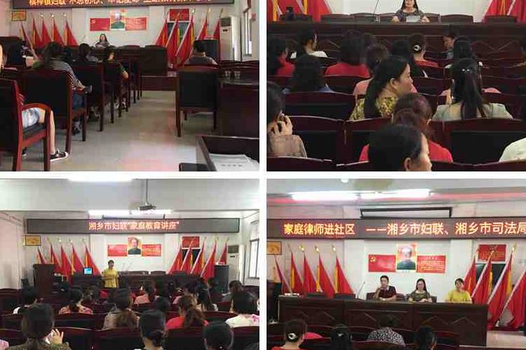 棋梓镇:组织妇女开展系列学习活动