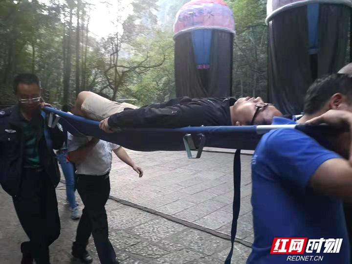金鞭溪景区管委会救助受伤游客.jpg