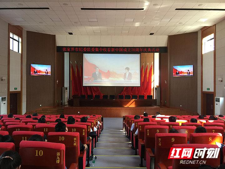 【我和我的祖国】超燃!张家界市各行各业热烈庆祝中华人民共和国成立70周年