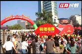 江永举行庆祝中华人民共和国成立70周年摄影作品展