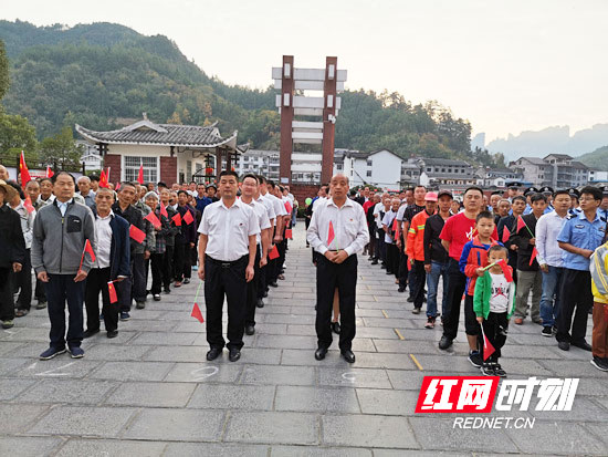 【我和我的祖国】武陵源区中湖乡邀请70岁老人共庆国庆