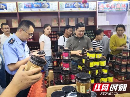 国庆黄金周 | 张家界市市场监管局坚守市场一线营造安全有序节日环境