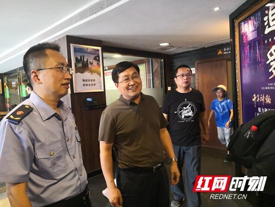 國慶黃金周 | 張家界市市場監管局堅守市場
