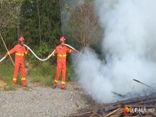 桃源县森林公安局开展森林扑火模拟应急演练