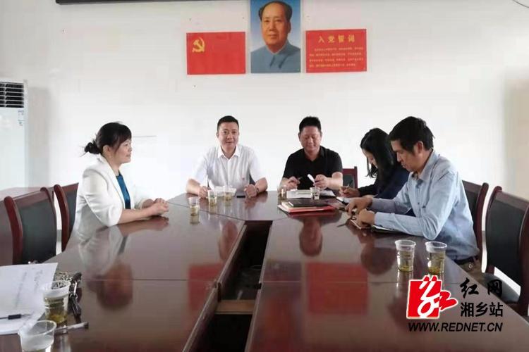 """新湘路街道:""""两新""""组织掀起学习热潮"""