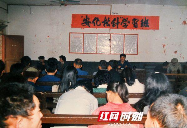 ▲1972年,安化试验茶场举办全县安化松针学习班_副本.jpg