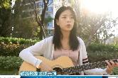 旅游形象大使十强 · 孙卉:挑战自我 绽放青春