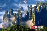 关注 | 湖南省文化和旅游厅关于开展湖南省旅游高质量发展意见建议征集活动的通知