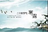 10月8日湘乡手机报