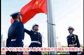 10月1日湘乡手机报